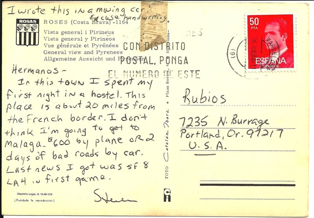 postcard from rosas 1984